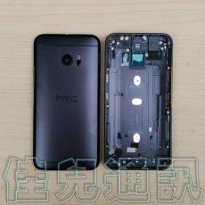 HTC 10 gun metal back 2