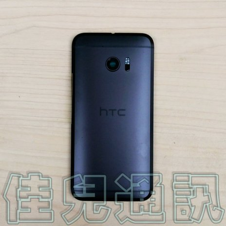HTC 10 gun metal back
