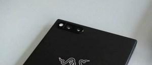 Razer Phone leaked photo