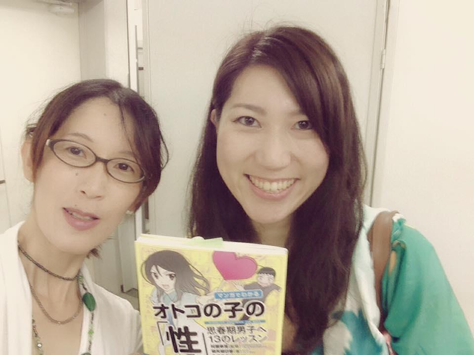 【書きました】NPOピルコンさん・思春期に届ける性教育(greenz.jp)〜その先のしあわせな未来のために〜