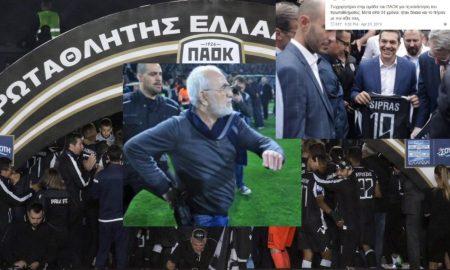 Ιβάν Σαββίδης Τσίπρας δίκαιο πρωτάθλημα