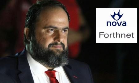 Βαγγέλης Μαρινάκης Nova Forthnet