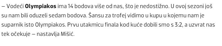 Μίσιτς δηλώσεις πολυϊδιοκτησία