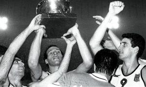 Γκάλης Καμπούρης Καρατζάς κύπελλο Ευρωμπάσκετ '87