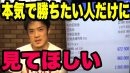 【FX,株のポジション報告】日収500万円のオーリーがトレード脳を語る。