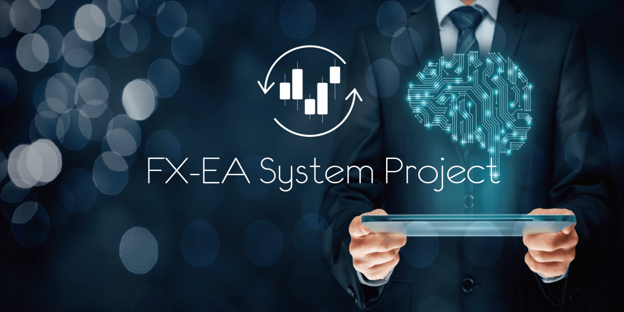 FX-EA System Project
