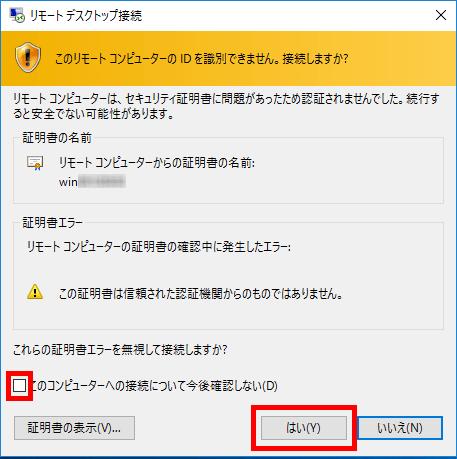 FX 自動売買(EA) VPS