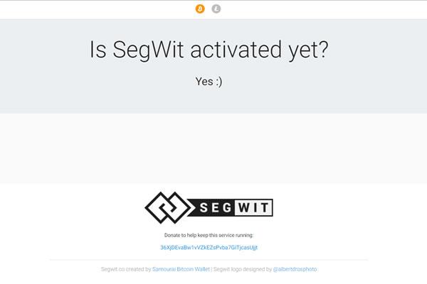 SegWit アクティベート20170822