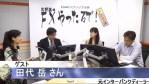 【FX】北野誠さんがYEN蔵さんこと田代岳さんと語る「GW直前、レンジ相場のカンフル剤は?」をPodcastで学ぶ