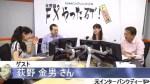 """【FX】北野誠さんが荻野金男さんと語る「主要通貨の行方を握る、世界の""""裏""""の動き」をPodcastで学ぶ"""