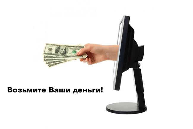 вывод-денег-брокера