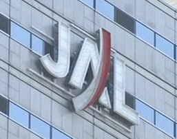 JAL 日本航空 日本航空インターナショナル ジャルキャピタル 会社更生法申請 上場廃止