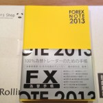 forexnote-768x1024