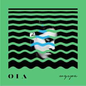 oia_cover-min