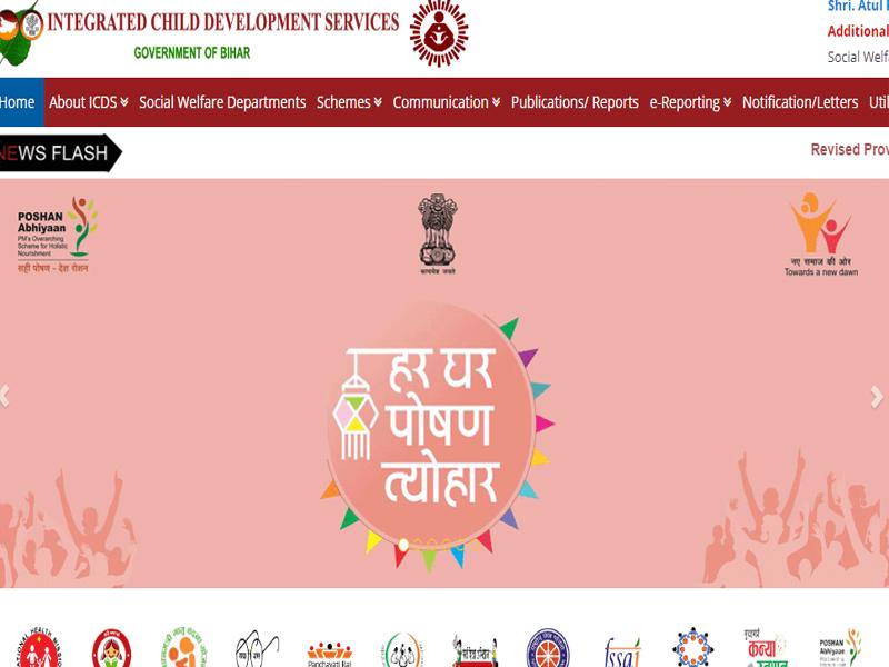 Bihar Supervisor Merit List