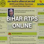 Bihar RTPS online Apply