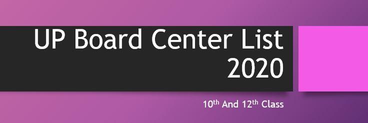 UP Board Center list 2020