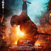 Rurouni Kenshin: Final Chapter Part I - The Final (2021) (Japanese)