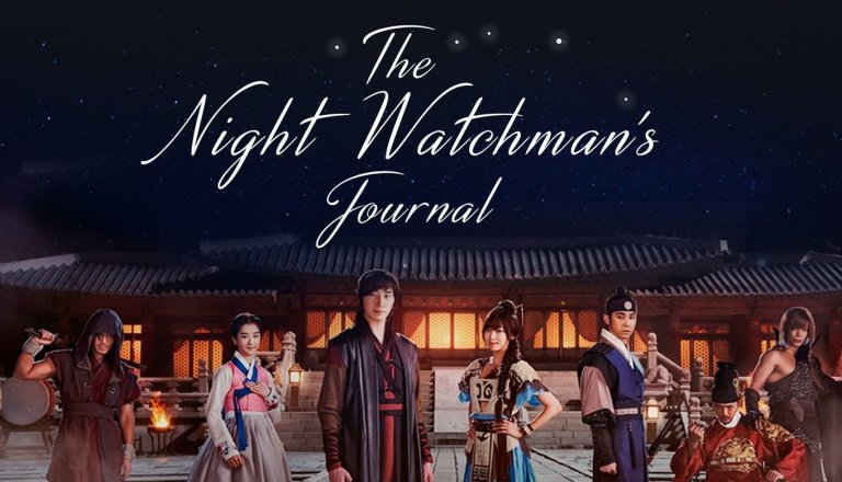 Diary of a Night Watchman S01 (Complete)   Korean Drama