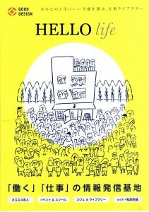 Hello life028