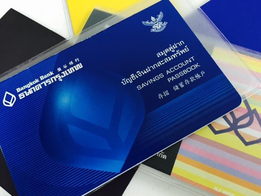 バンコク銀行の普通預金通帳