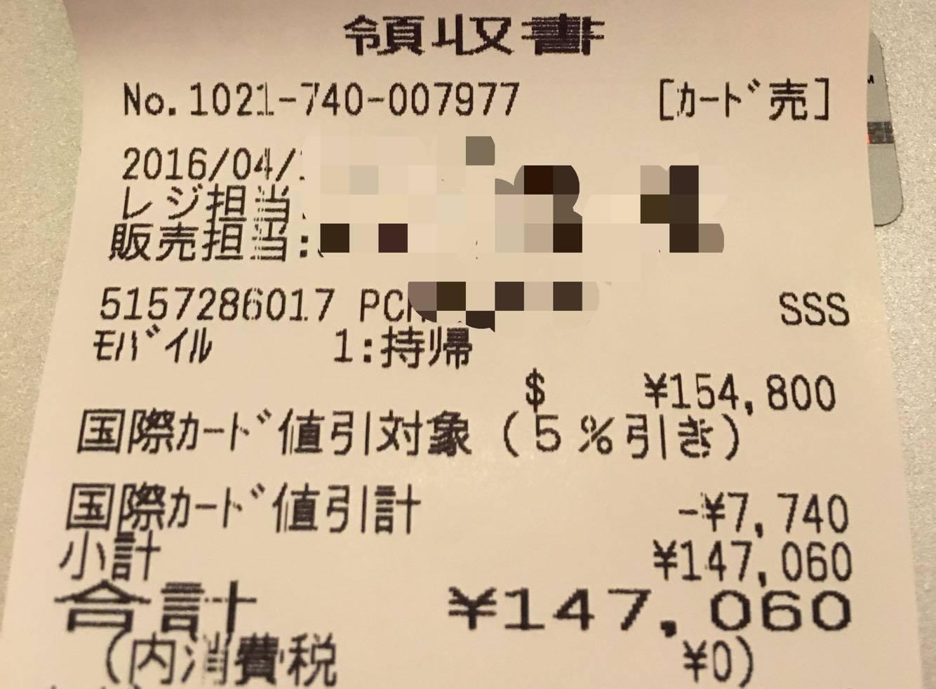overseas credit card discount