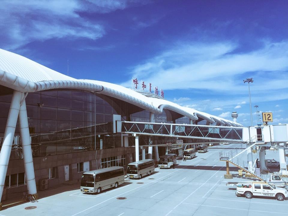 内モンゴル自治区の呼和浩特空港