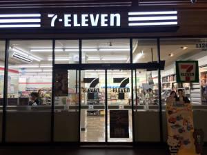 seven eleven habito