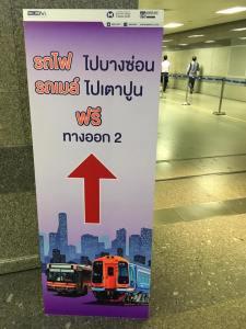 transportation-guide-to-purple-line