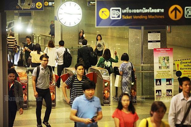 mrt-station-bangkok