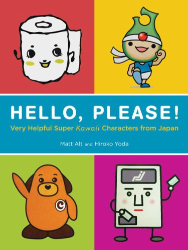 Hello, Please! Very Helpful Super Kawaii Characters from Japan