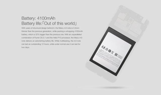 meizu battery