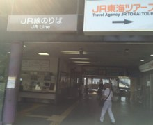 千種JR01