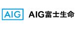 AIG富士生命