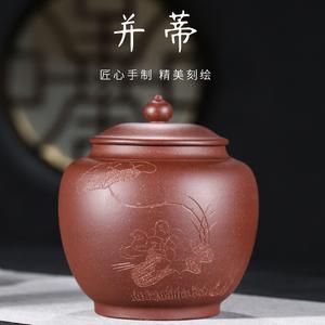 紫來順 宜興紫砂醒茶罐1斤裝散茶罐中號普洱茶罐小號刻繪荷花茶缸_阿里巴巴找貨神器