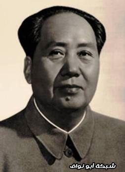 ماو تسي تونغ