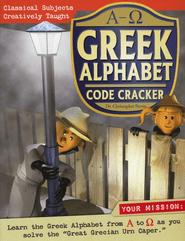 Greek Alphabet Code Cracker  -              By: Dr. Christopher Perrin