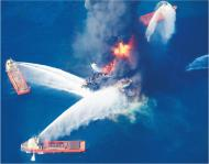 Rosnące ceny ropy – nawet tej jeszcze nie wydobytej – to kolejny efekt katastrofy platformy wiertniczej Deepwater Horizon należącej do koncernu BP. Cena kontraktów futures na ropę WTI z dostawą w 2018 roku przebiła psychologiczną barierę 100 dolarów za baryłkę.