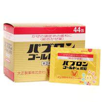 【藥水·國安】國安感冒藥水 – TouPeenSeen部落格