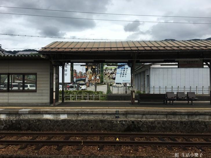 """飛驒古川---尋訪日本動畫""""你的名字""""場景之一的氣多若宮神社 ..."""