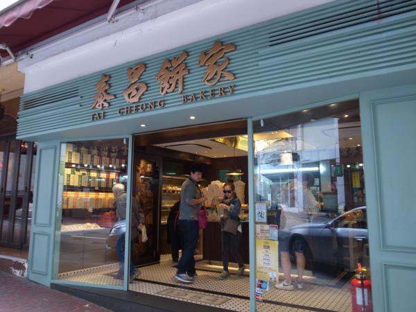 香港-油鍋裡炸出來的四海一家 泰昌餅家 - 言不及義的流浪癖 - udn部落格