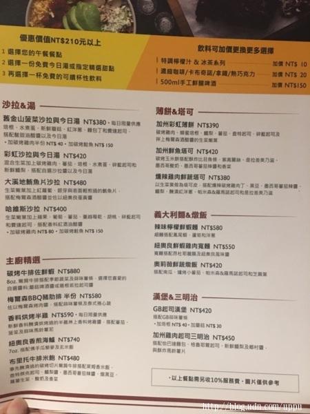 GB鮮釀餐廳 大直店 ATT Recharge 1F 三訪 - Uppu's blog - udn部落格