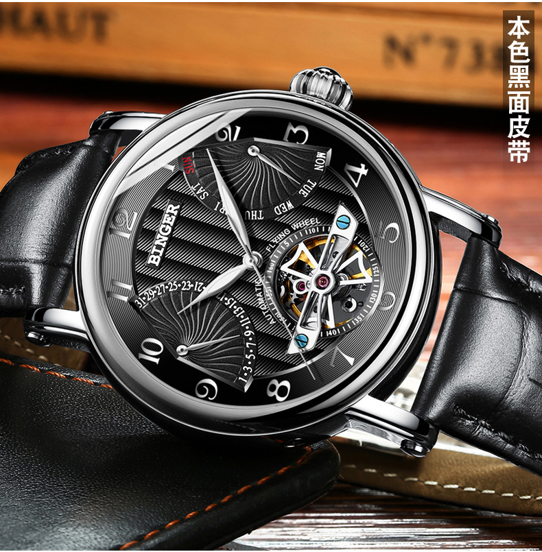 Switzerland watches males luxurious model BINGER enterprise sapphire Water Resistant leather-based strap Mechanical Wristwatches B-1172-Four HTB1UnlBQXXXXXauXVXXq6xXFXXXG