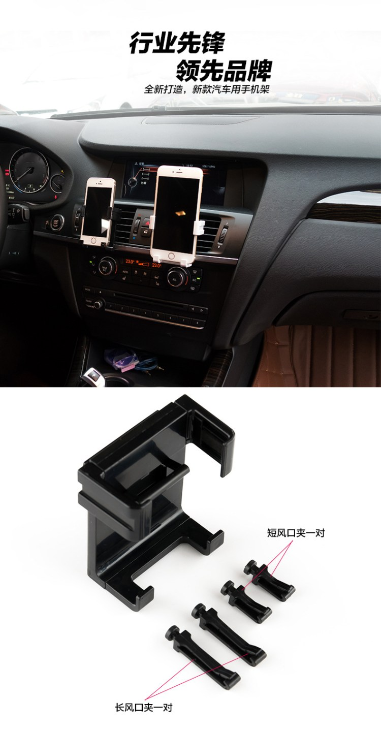 אוניברסלי לרכב אוורור, בעל הר לעמוד תושבת לאייפון 5/6/6 בנוסף GPS טלפון נייד MP3 MP4 בעל