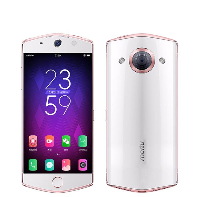 New Arrival Original Meitu M6 4G 64GB ROM 5.0 inch Android 6.0 Smartphone MT6755 Octa Core 2.0 GHz 4G LTE 21MP Camera 2900mAh
