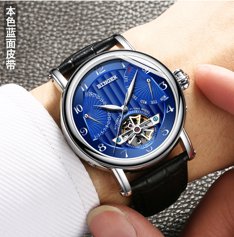 Switzerland watches males luxurious model BINGER enterprise sapphire Water Resistant leather-based strap Mechanical Wristwatches B-1172-Four HTB1Ao4lQXXXXXakapXXq6xXFXXXT