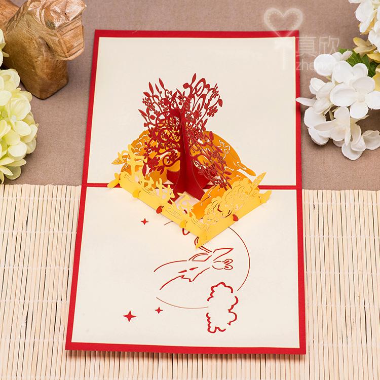 Popular Moon Festival Card Buy Cheap Moon Festival Card
