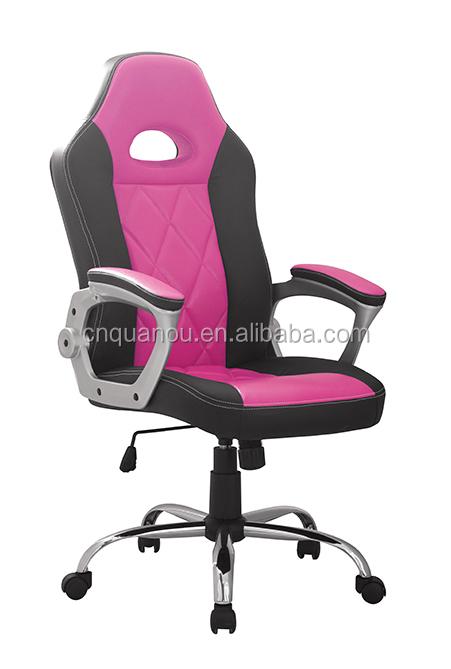 Tabouret De Bar Lab Rose Chaise De Bureau Chaise Classique
