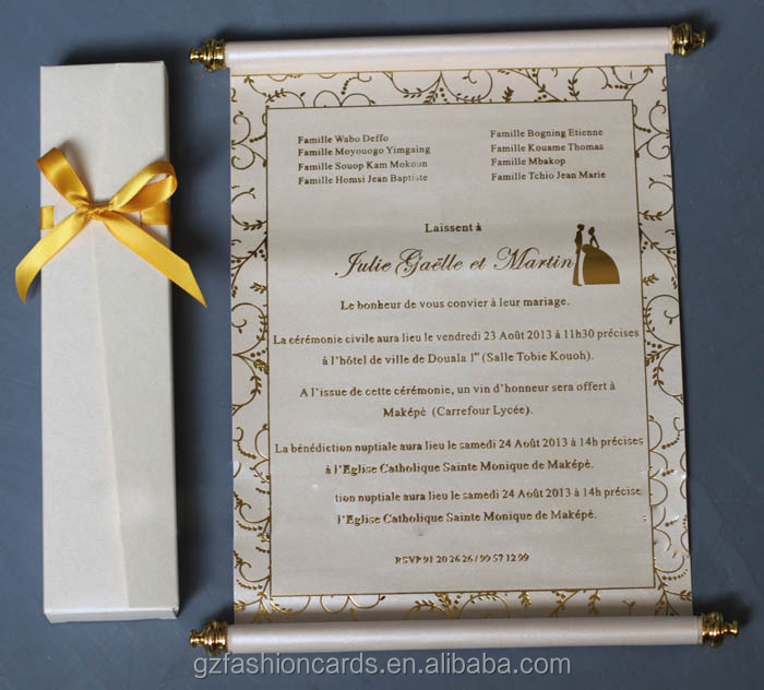 Scroll Wedding Invitation Card Arabic Wedding Cards