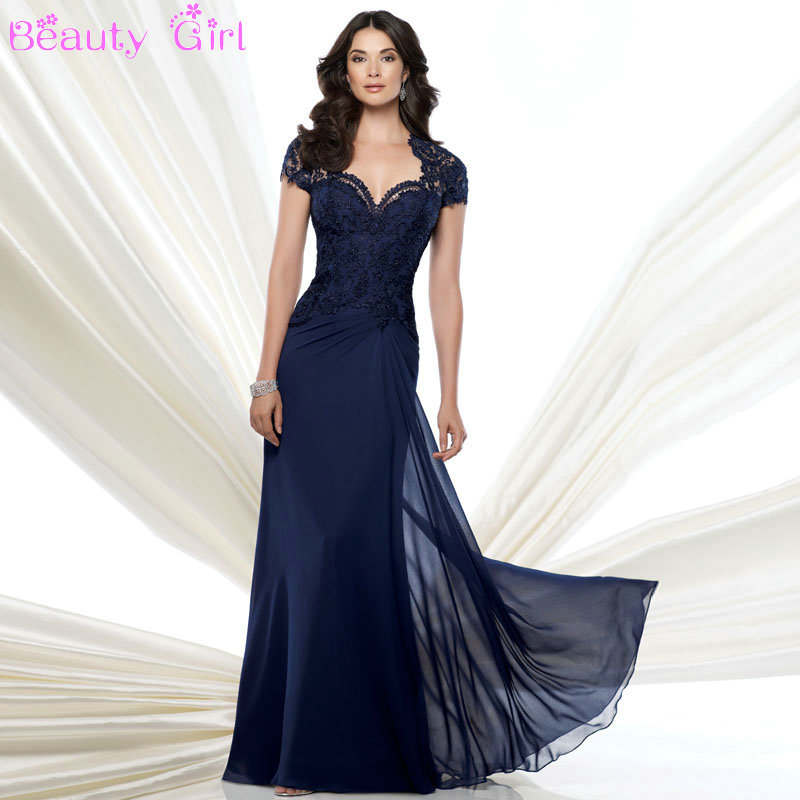 Online Mother of the Bride Dresses